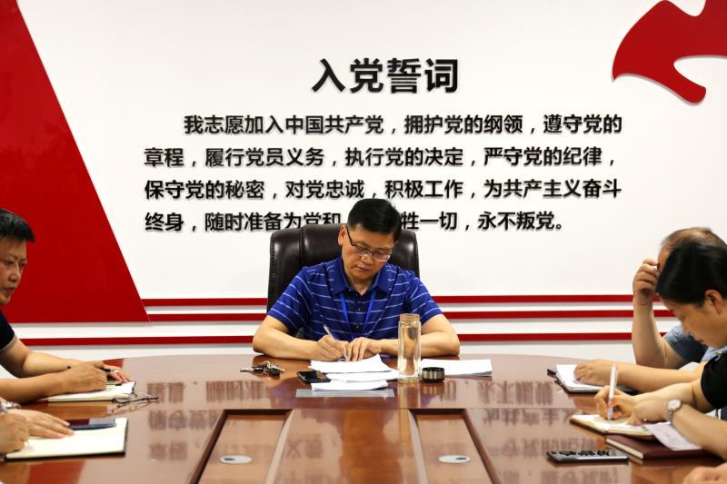 商丘市不动产登记交易中心召开2021年第十四次业务联审会议